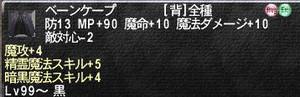 Ff11_job_ogume_20150616