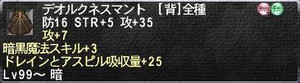 20150627_ogume_ank
