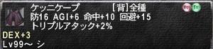 20150705_ogume_thf