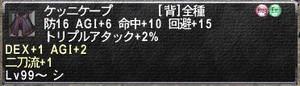 20150706_ogume06_htf