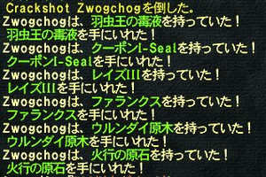 Ws000001_2