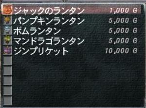 Ws000003