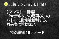 2019_04_03_16_34_16