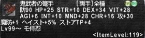 2019_04_03_16_46_54