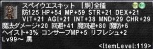 2019_04_09_22_09_15
