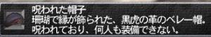 2019_07_13_14_49_20