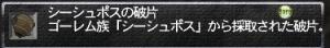 2019_09_09_22_18_33